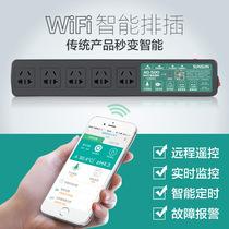 Sen. Fish Tank WiFi Controller intelligent Fish Tank Timer Switch Socket Aquarium Controller special plug-in