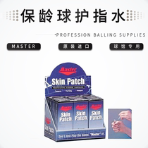 Jiayu Bowling Products Bowling Essentials small Items American Imports Master protective finger water J-0031