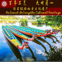 Custom wooden boat Dragon Glass FRP Dragon Boat International competition standard dragon boat wooden dragon boat Dragon boat