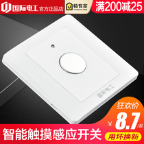 Household delay touch switch panel intelligent induction lamp delay switch corridor stairs aisle touch switch