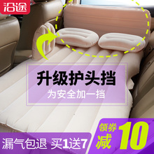 Car air bed car supplies mattresses rear travel bed sedan in the back seat SUV sleeping pad cushion car shock bed