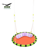 Hunter children toy Mesh indoor outdoor birds nest swing birdcage hanging basket baby Chair Rocking Chair Hammock