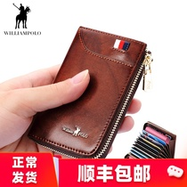 King Paul head layer cowhide drivers license small card package male Korean version leather zipper organ womens credit card piece package