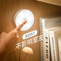 LED small night lights rechargeable dormitory bedroom 牀 head reading bedroom 牀 with magnets to absorb sleep lights