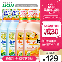 Lion Lion King Top fragrance Soft Laundry liquid fragrance free fluorescent agent home wear 900g*4 Japan Import
