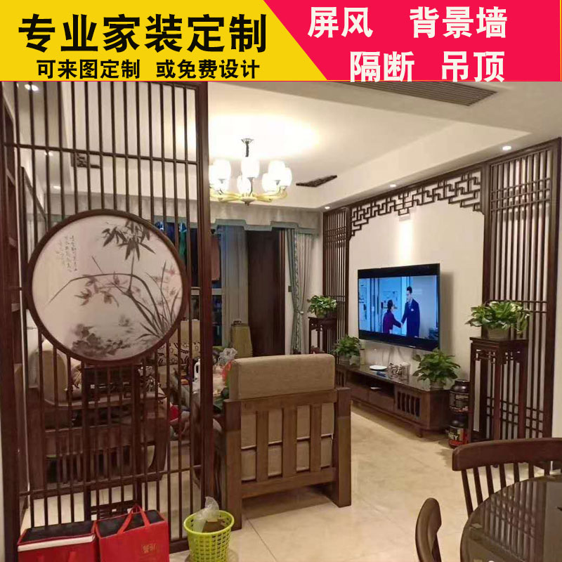 Dongyang wood carved grid air antique doors and windows solid wood partition grille TV background wall set to make screens