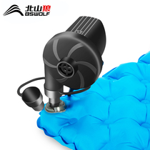 Beishan Wolf electric air-pump inflatable 牀 home and pool swimming ring cylinder portable two-vehicle pump