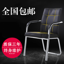 Office chair Meeting Room backrest Modern simple bow Chair home lazy computer Chair staff staff working Chair