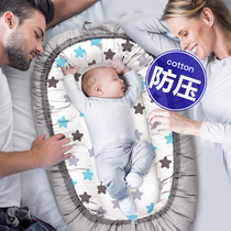 Baby cot in the cot newborn cot portable pressure-resistant bb bed multi-functional baby bionic bed sleeping artifact