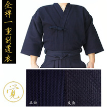 Adult children kendo shirt blue kendo coat newbie recommended cotton kendo clothing for both men and women