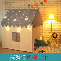 Childrens tent princess castle game House baby indoor big house toy house reading corner solid wood cotton
