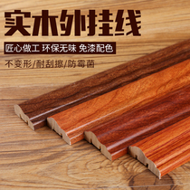 Solid wood external Line ecological paint-free plate Malacca decorative border European background wall shoe cabinet door set line
