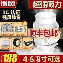 Метр воздуховод вентилятор 4  6  8  сильный тихий кухонный вытяжной вентилятор для ванной вентиляции вытяжной вентилятор