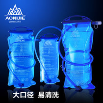 Outdoor drinking bags balloon 1.5L2L3L running hiking walking cross-country riding United States water water bulk