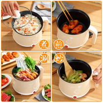Pot multi-functional household student dormitory artifacts cooking noodles small pot small mini electric pot quick cooking pot 1 person 2