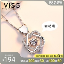 925 Beating Heart Sterling Silver Necklace Female Clavicle Chain Valentines Day Tanabata gift gift box send girlfriend send wife