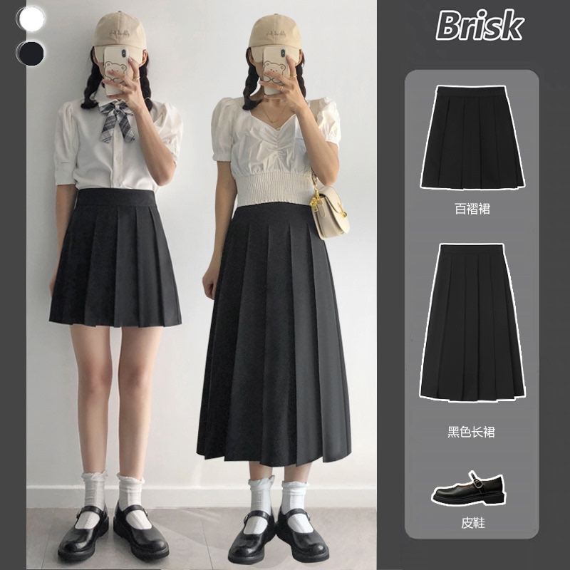 Pleated skirt skirt womens spring and summer large size gray high waist thin middle length jk2021 new a-line skirt
