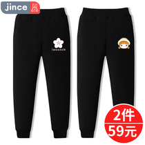 Childrens pants girls  foreign air 2020 new spring and autumn childrens childrens leisure sports pants wear cotton pants