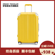 Dream Traveler Sports Car Pull-rod Box Universal Wheel Luggage Box Small 20-inch Luggage Box Ins Net Red Luggage for Men and Women 24