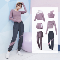 Running set womens autumn professional high-end yoga clothes beginner gym winter fast dry outdoor sportswear