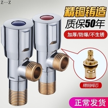 Adapt to Jiumu 304 stainless steel Angle valve lengthened and thickened hot and cold 4 minute triangle valve water heater one in and two out of the home
