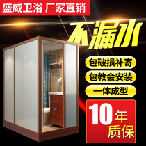 SMC Shower room Overall bathroom toilet waterproof all-in-one home integrated bathroom simple bath glass room