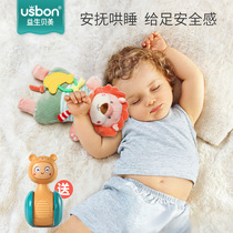 Baby soothing dolls can be entranceed to coax babies to sleep with artifact animal dolls sleep toys 0-1 years old