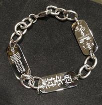 Jane letter back the latest three-card bracelet (popular lucky body safety)