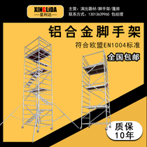 Fast-loading aluminum alloy eagle frame mobile flat-foot manufacturers direct sales lift construction aluminum scaffolding high-altitude operations