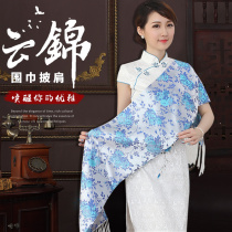 Nanjing Yunjin scarf traditional Chinese style handicraft embroidery gifts to foreigners gift 520 gift