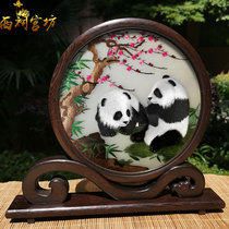 Su embroidery double-sided embroidery Ruyi screen embroidery handmade crafts ornaments Chinese style gifts to foreigners