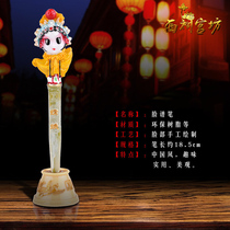 Beijing specialty Peking Opera mask pen folk handicrafts to commemorate the Chinese characteristics of small gifts to foreigners play doctor