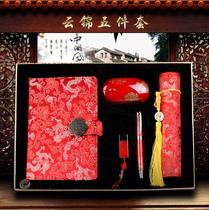 Nanjing Specialty yunjin ноутбук набор для отправки иностранных Китай ветер бизнес-подарок китайский элемент ноутбук