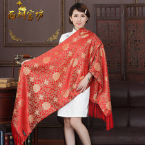 Nanjing Yunjin shawl scarf Chinese style embroidery handicrafts abroad gifts to foreigners 520 gifts