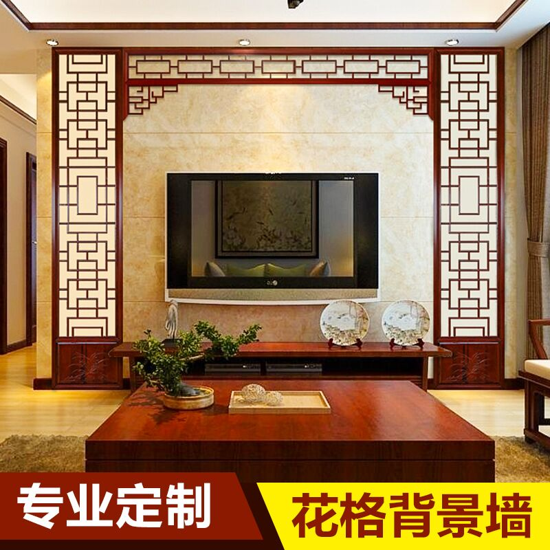 Dongyang wood carved solid wood hollow flower grid new Chinese partition TV background wall decorative screen carving antique grille