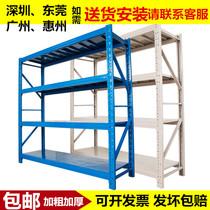 Storage rack Multi-layer multi-function free combination warehouse shelf display rack Household storage rack Storage shelf