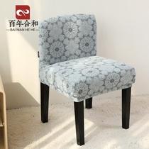 矮背餐桌椅子套罩套装家用酒店椅套布艺弹力连体现代简约定制订做