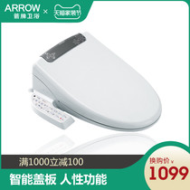 Wrigley toilet seat cover plate automatic regenerative body washer intelligent toilet cover new general purpose