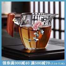 Morning high thickened high temperature resistant silver wood handle fair cup Glass Cloisonne Kung Fu tea with tea separator Male cup high-grade