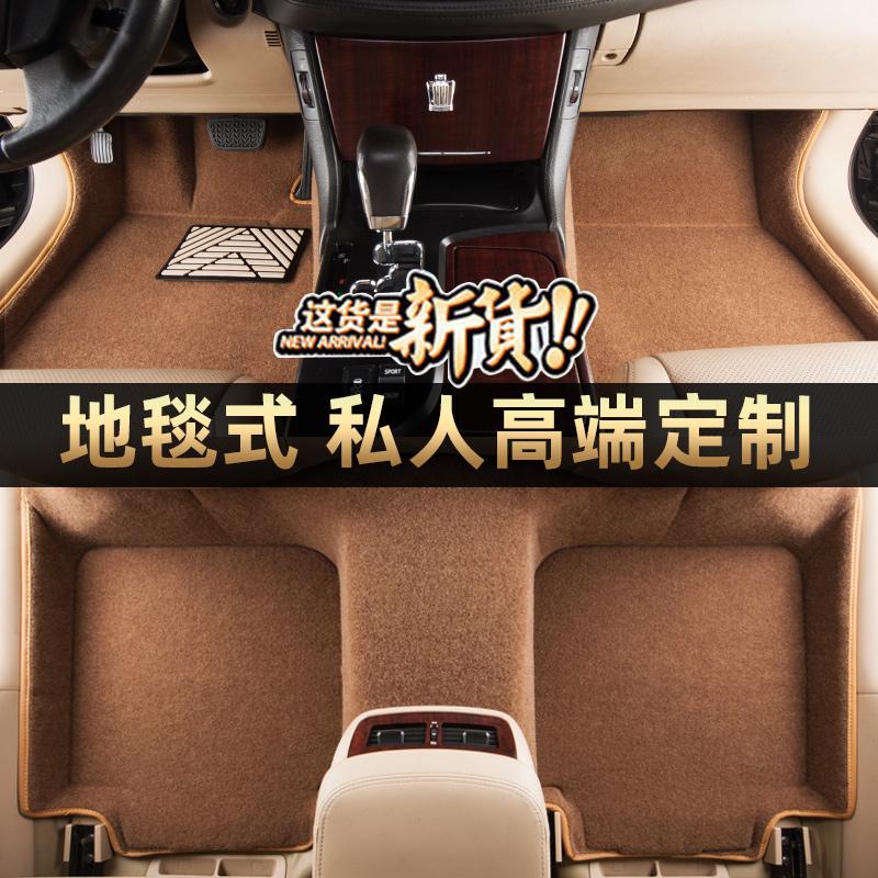 Nano tapis voiture foot pad Mercedes E300L 300GLC260GLK300C260LC200L350GLE450