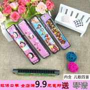 Double bag mail cartoon harmonica musical instrument playing pianica children puzzle novice students baby boys and girls toys