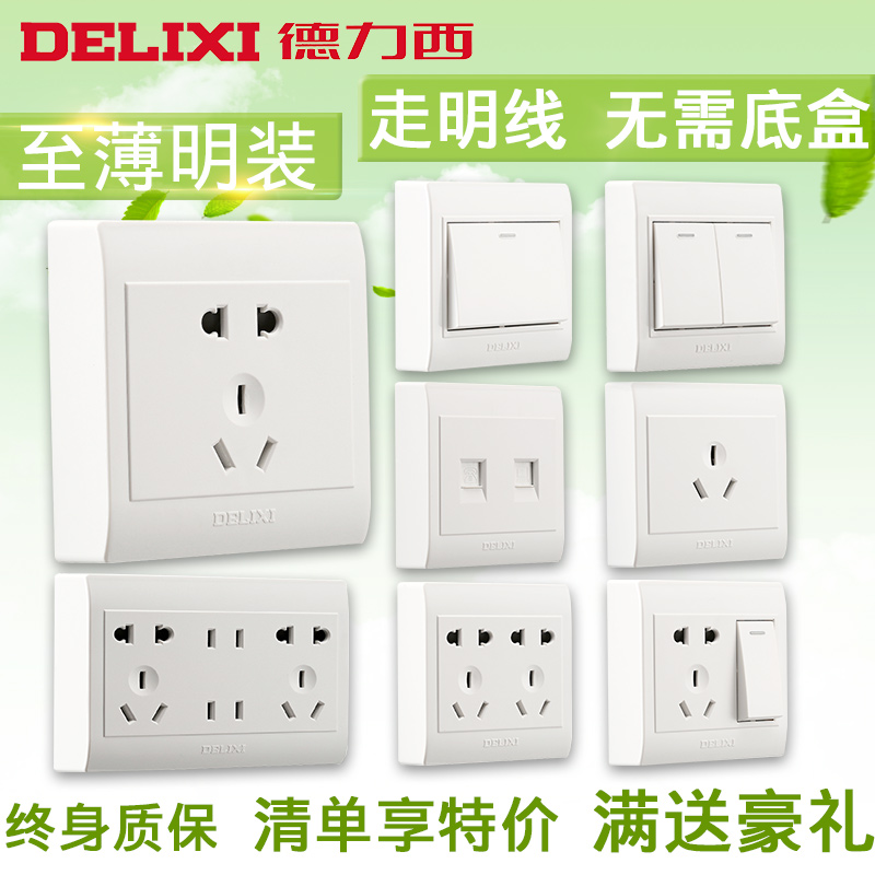 Delicious Ming Suit Ultra-thin Switch with Socket Household Open Line One Open Five Holes Three Holes 16A Air Conditioning Porous Panel