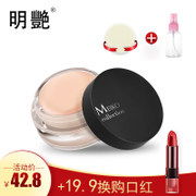Bright Foundation Cream Concealer to cover the face acne scar 130 genuine moisturizing birthmark waterproof black eye