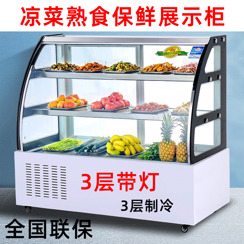 Cold dishes display cabinet refrigerated fresh cabinet commercial horizontal small cooked duck neck barbecue滷 fried string a la carte cabinet