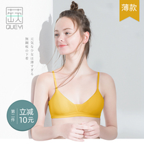 蒛 a bra girl Japanese underwear female non-rimmed student Junior High School Girl big chest small bra thin paragraph