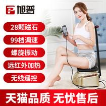 Asahi Qi and blood circulating machine spiral health machine high frequency vibration blood circulation foot massage machine foot massager household