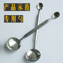 Demonstration dedicated two-head spoon stainless steel spoon compaulay Spoon comparison with two spoons a pair of prices