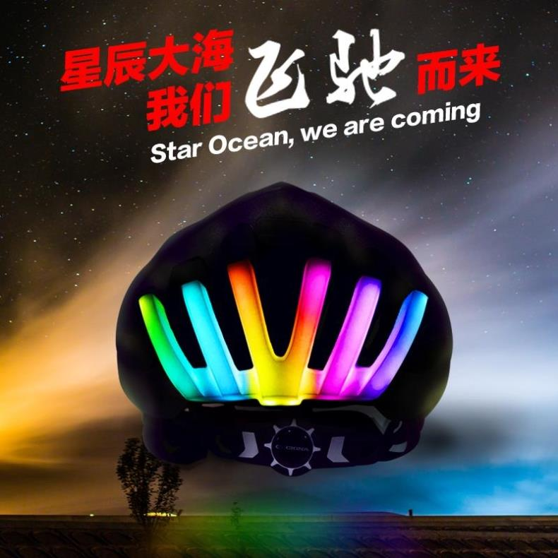 [The goods stop production and no stock][The goods stop production and no stock]CIGNA bicycle smart helmet riding cap men's road mountain bike USB charging lamp helmet riding equipment