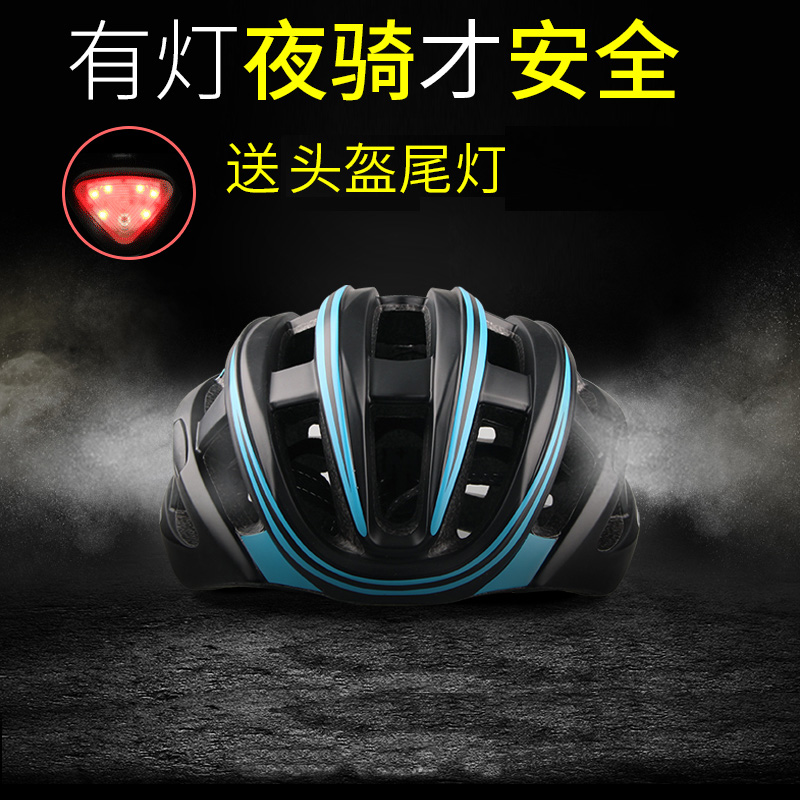 CIGNA bicycle helmet for men and women with taillights integrated safety riding helmet mountainous road bicycle equipment