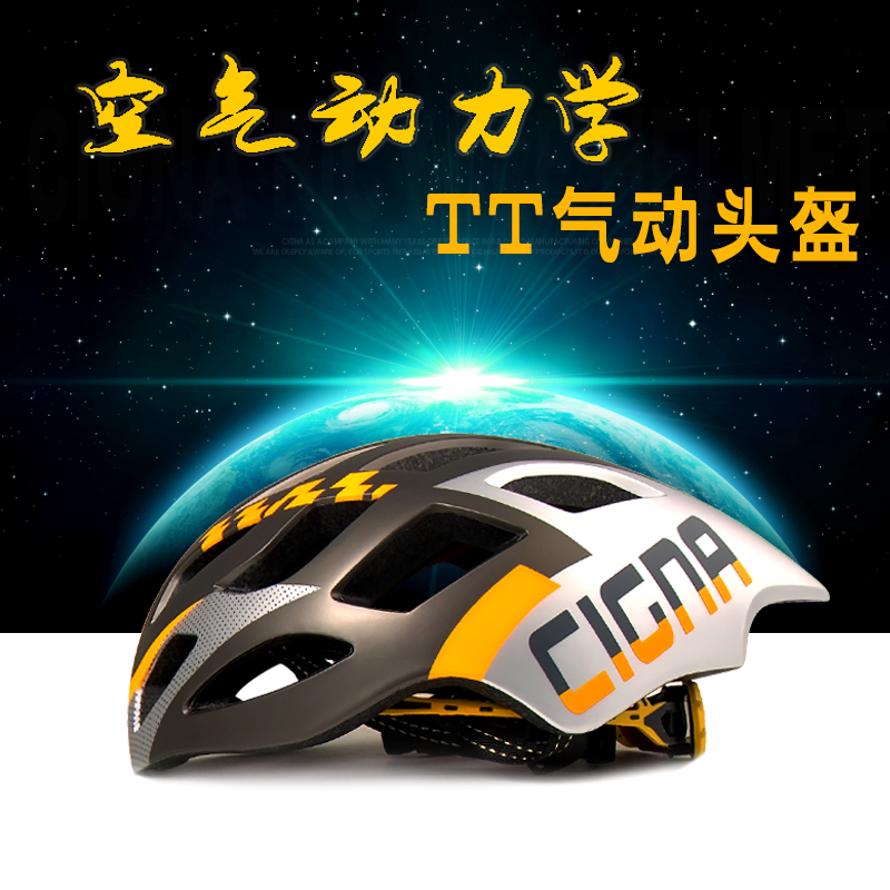 CIGNA mountain bike helmet men and women bicycle helmet pneumatic one mountain road cycling equipment